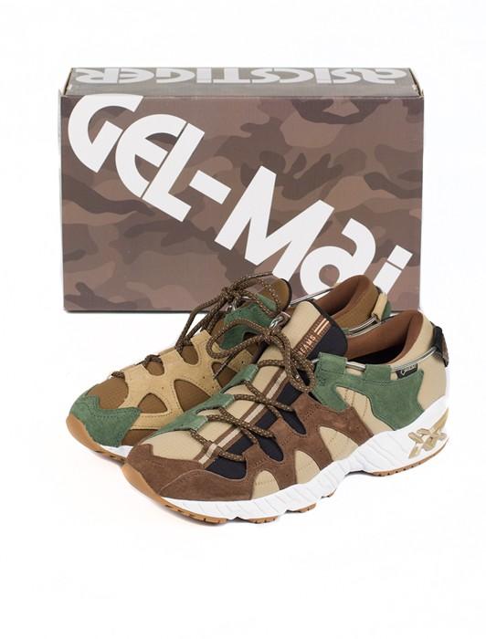 GEL-MAI GTX X BEAMS